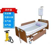 乐惠瘫痪老人卧床病人充气式洗澡盆孕妇卧床护理加厚洗浴槽洗澡床